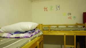 Octopus Youth Hostel Kuanzhai Alley, Hostely  Chengdu - big - 37