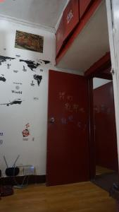 Octopus Youth Hostel Kuanzhai Alley, Hostely  Chengdu - big - 21