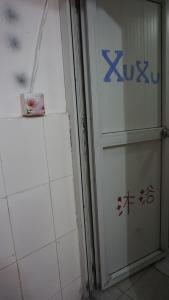 Octopus Youth Hostel Kuanzhai Alley, Hostely  Chengdu - big - 9