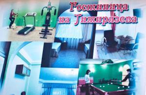 Отель На Тимирязева 17 - фото 6
