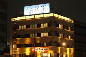 Анкара - Ankyra Hotel