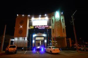 Al Sharqi Hotel 1