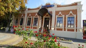 Мини-отель Старая Русь, Ленинградская