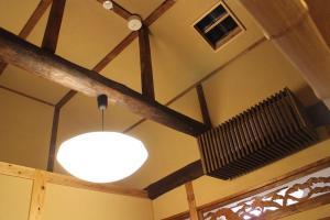 Guesthouse Hangeshou