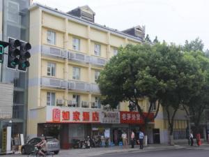 Home Inn Nanjing Shuiximen Street Mochouhu Metro Station
