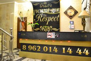 雷斯派柯特酒店 (Hotel Respect)