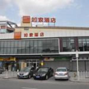 Home Inn Guangzhou Tianhe Passenger Terminal