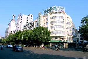 Qingpi Tree Tunxi Old Street Hotel