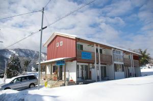 Тоёока - Guest House AMIGO
