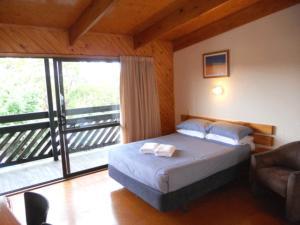 Kerikeri Holiday Park & Motels, Ferienparks  Kerikeri - big - 7