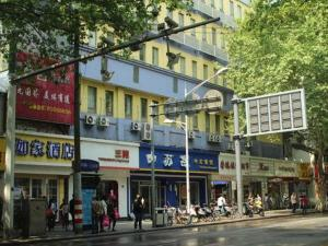 Home Inn Nanjing Confucius Temple Sanshan Street Metro Station