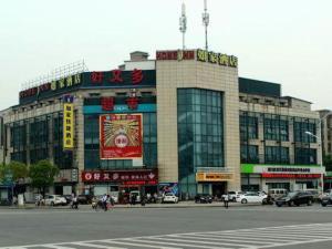 Home Inn Nanjing Qiaobei Hongyang Square East Liuzhou Road Metro Station