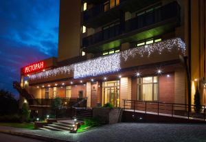 Zagrava Hotel, Hotel  Dnipro - big - 53
