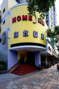 Home Inn Hangzhou Huanglong International Centre Wensan Road