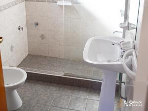 El Cabure Complejo, Apartments  Villa Carlos Paz - big - 19
