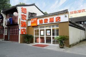 Home Inn Hangzhou South Jianguo Road Hefang Street