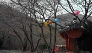 Chil Bo Sa Temple