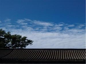 Chunhuayuan Inn(Badaling Great Wall No.1 branch), Penziony  Yanqing - big - 13