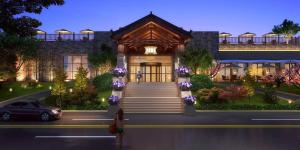 Academy Homeland Hotel