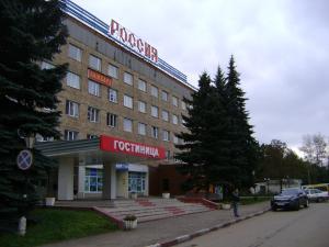 Гостиница Россия, Новомосковск