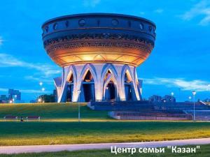 Хостел Апельсин на Чистопольской - фото 12