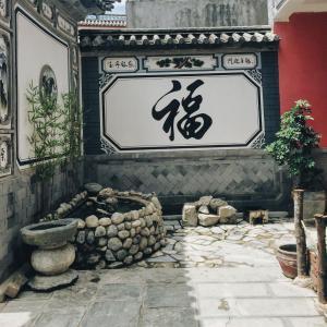 hengha hotel, Hostels  Dali - big - 2
