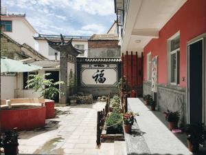 hengha hotel, Hostels  Dali - big - 5