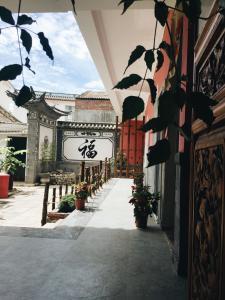hengha hotel, Hostels  Dali - big - 8