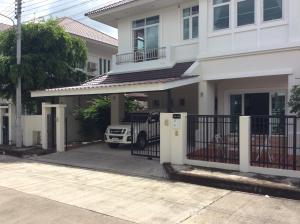 Pimuk House