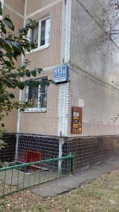 113А Apartment on Volzhskiy b-r 113a