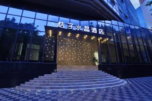 Guangzhou Crystal Orange Hotel, Гуанчжоу