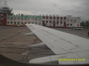 Мини-гостиницы Усинска в центре