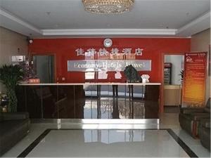Пекин - Beijing Jiawei Express Hotel