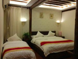 Shui Zhong Meng Guesthouse