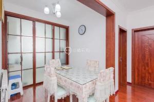 Qingdao Ryan Apartment