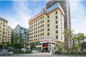 Vienna Hotel Shenzhen Bantian Wanke The 5th Branch