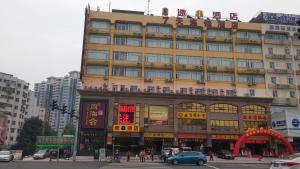 Super 8 Hotel Pazhou Exhibition Branch