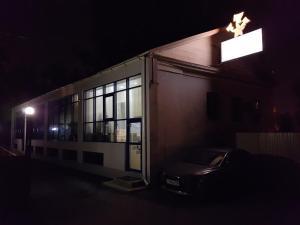 Мини-отель 777 - фото 7