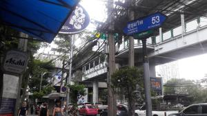 Padi Madi Boutique Guesthouse, Vendégházak  Bangkok - big - 25