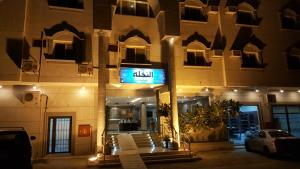 Al Nakhlah Furnished Units