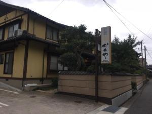 Kameya