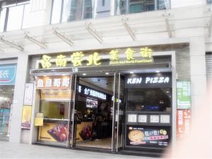 YiMix SIxiangjia Apartment Huashi Metro Branch