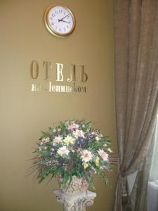 Hotel on Leninsky, Szállodák  Szentpétervár - big - 11