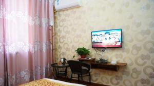 Wuzhen Dongming Inn