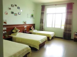 Dream and Fate Guest Inn