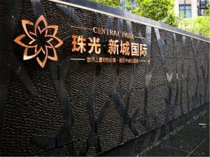 Guangzhou Jieran Apartment Hotel