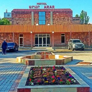 Отель Арар, Ереван