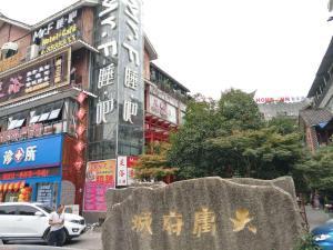 Zhangjiajie Mr.F Loft Inn