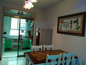 XiuFen Apartment