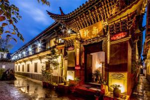 Lijiang XuanNan Club